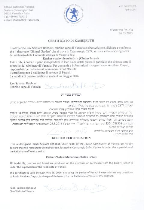 certificato-di-kasheruth