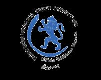 logo-uffcio-rabbinico-venezia